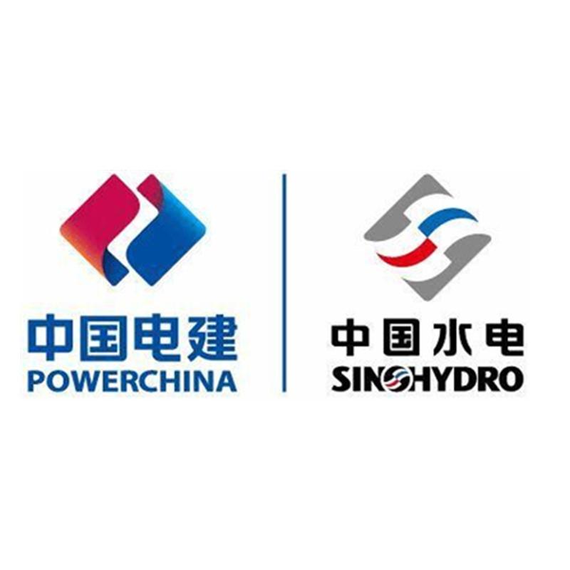 中国水电四局下属多家分公司